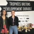 Trophées du développement durable 2020 : 3 des concepteurs des Trophées, élèves au lycées de Brequigny à Rennes en STD2D
